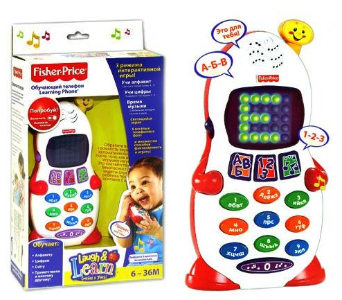 l4882_fisher_price-1